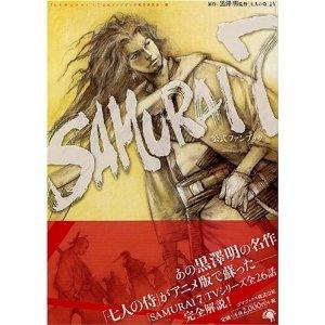 https://lh5.googleusercontent.com/-912AzYr3qE8/UMJb40wr6oI/AAAAAAAAGL0/k2zRgdNjR9k/s0/samurai7fanbook.jpg