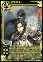 God Zhou Tai