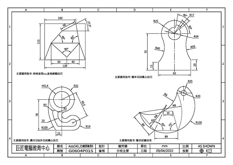 autocad 2013 training manual pdf