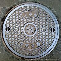 札幌市上水道空気弁室マンホール蓋