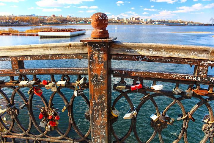 keys bridge Angkara River bank Irkutsk Russia