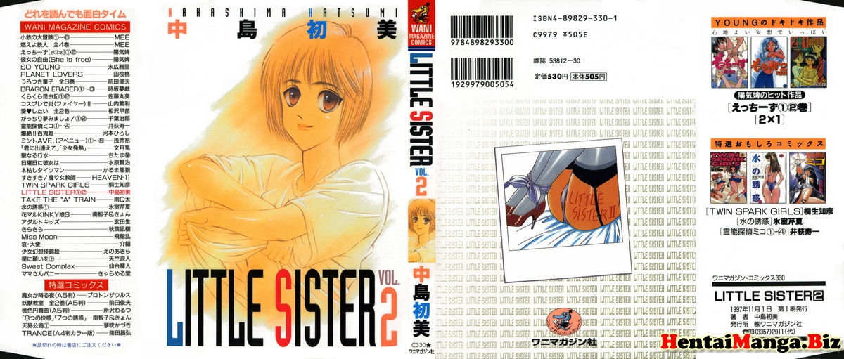 Incest Hentai - [Nagashima Hatsumi] LITTLE SISTER 2-Read-Hentai-Manga-Onlnie