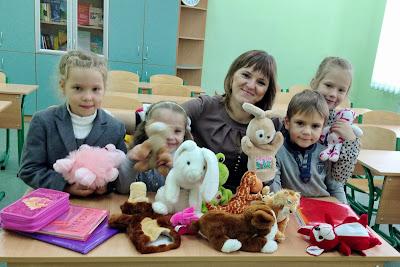 16 жовтня 2013 року в 1-А класі СШ № 106 в групі №1 (англійська мова) Наталії Вікторівни Савенок відбувся відкритий урок для батьків учнів.  Весь урок проходив в ігровій формі.
