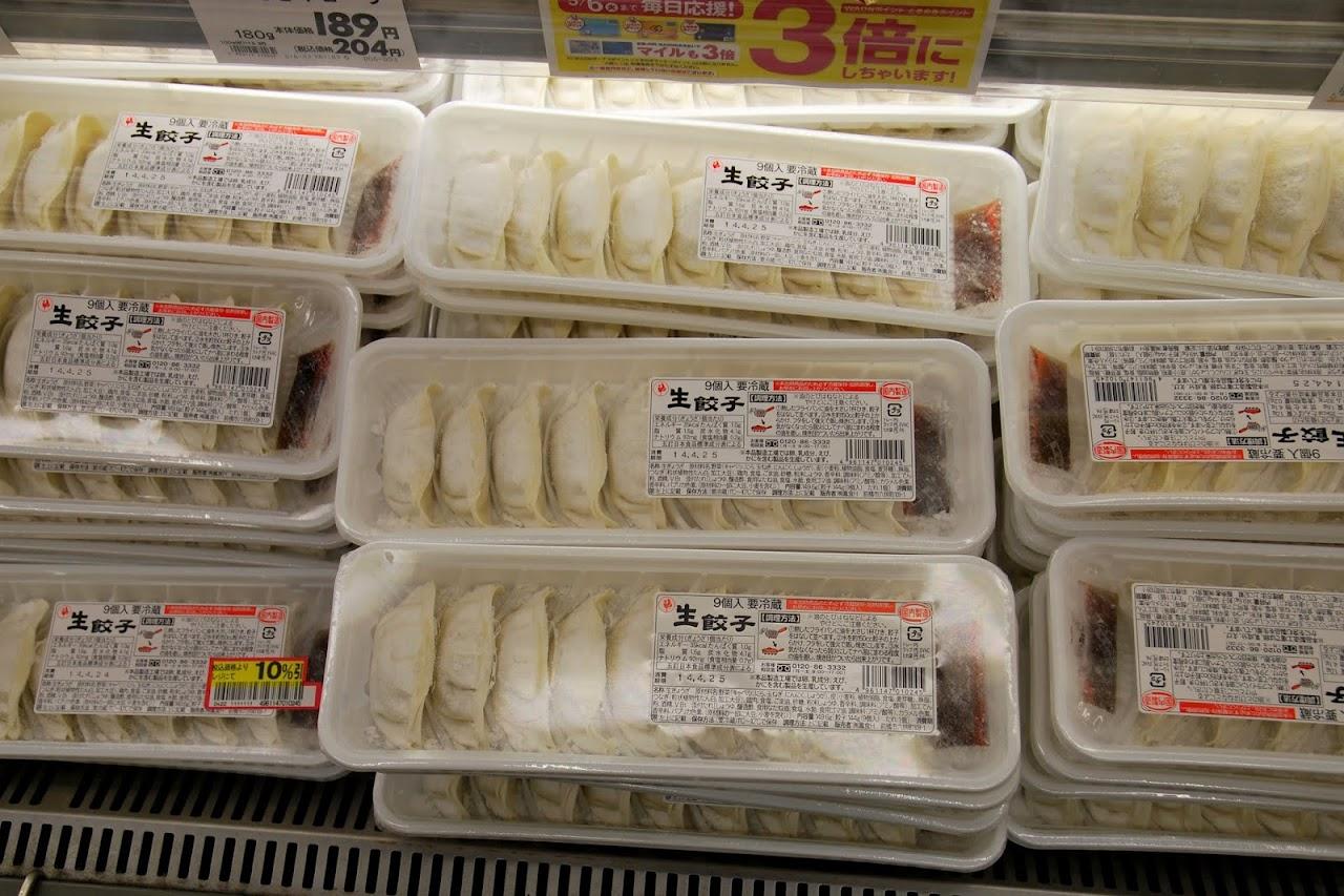 Супермаркет в Токио или что покупают японцы