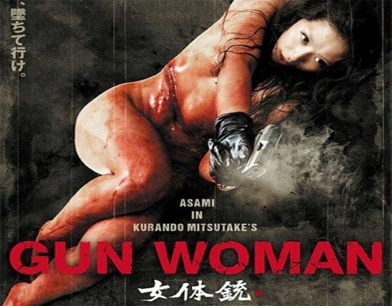 مشاهدة فيلم Gun Woman  مترجم اون لاين
