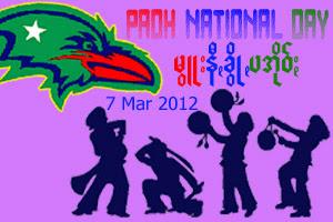 nationalday