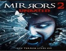 فيلم Mirrors 2