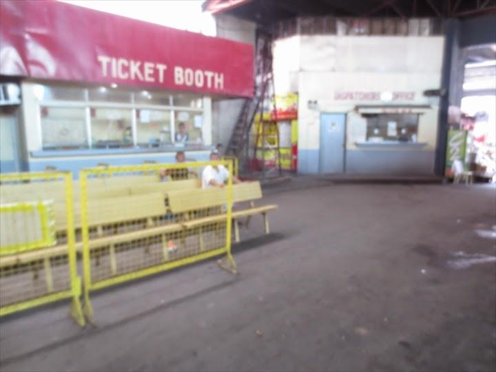 フィリピンラビットのチケット購入場所