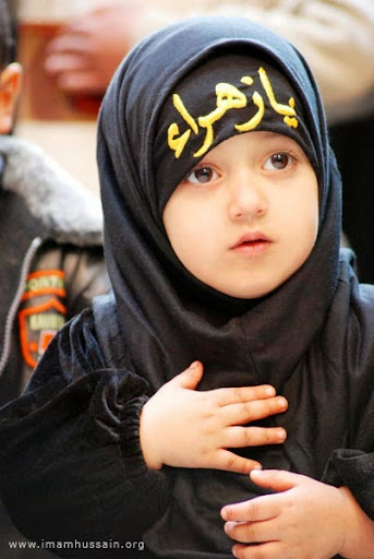 Neda Ahmed Photo 13
