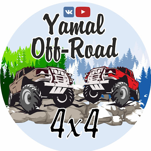 Yamal Off-Road