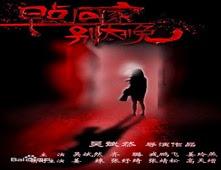 فيلم Zao Dian Hui Jia Bie Tai Wan