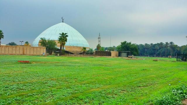 University of Nahrain