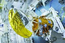 otro satélite argento