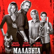 Смотреть онлайн фильм Малавита в хорошем качестве HD 720