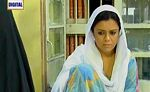 Baandi - Episode 11 - 2nd dec 2012