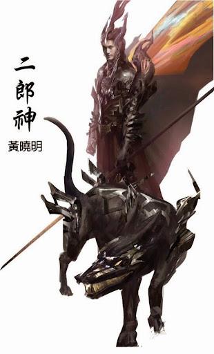 Bảng Phong Thần 3D
