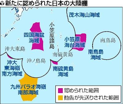 沖ノ鳥島など日本の大陸棚拡大を国連認定 大陸棚31万平方キロ拡大