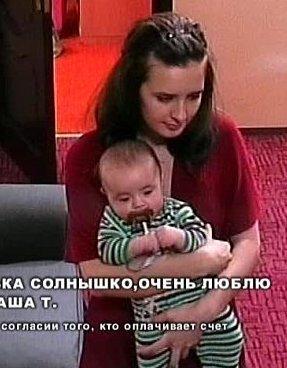 Митя Кузин