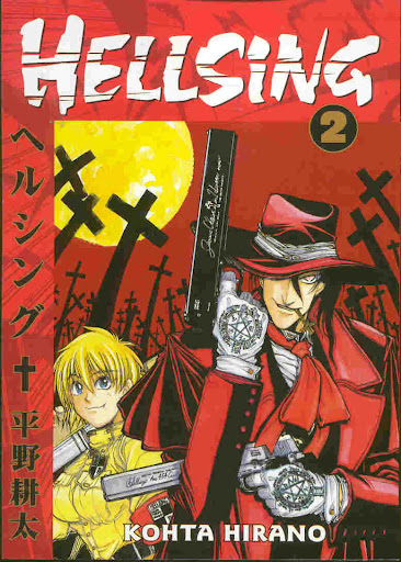 HELLSING manga