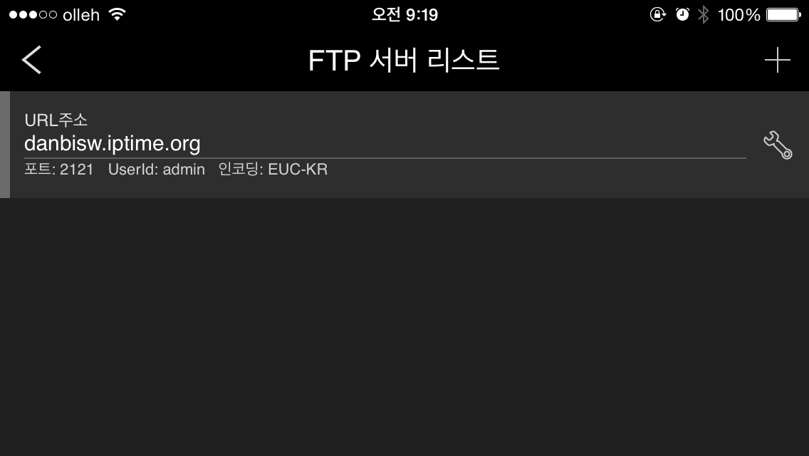 avplayer ftp server 리스트 화면