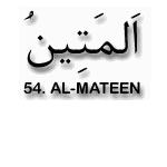54.Al Mateen