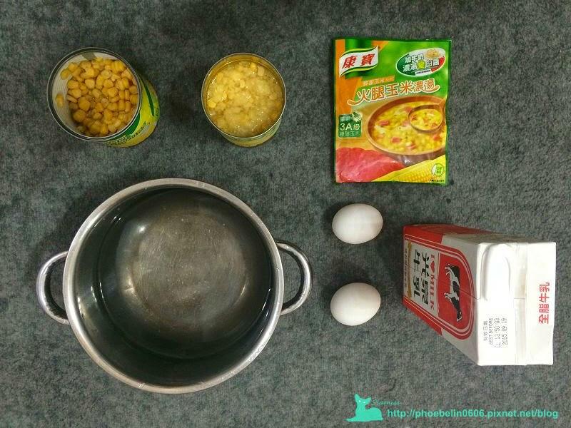 牛奶火腿玉米濃湯