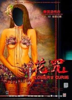 Flowers Curse - Độc tuý tâm