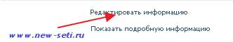 вход на вашу страницу вконтакте
