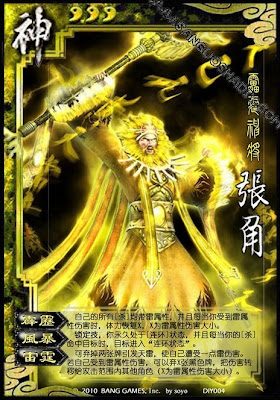 God Zhang Jiao 2