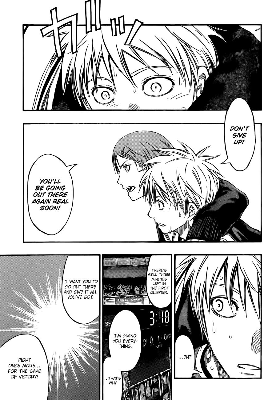 Kuroko no Basket Manga Chapter 237 - Image 07