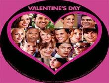 مشاهدة فيلم Valentines Day