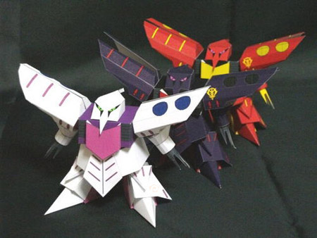 AMX004 Qubeley Papercraft