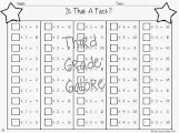http://www.teacherspayteachers.com/Product/Multiplication-Fact-Practice-Pages-1047737