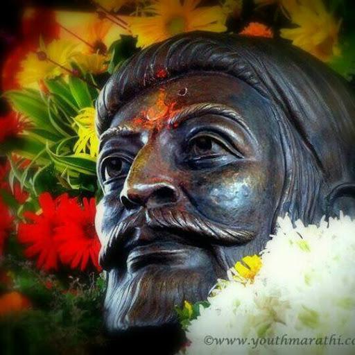 Shivaji Maharaj Photo Frames Apps On Google Play