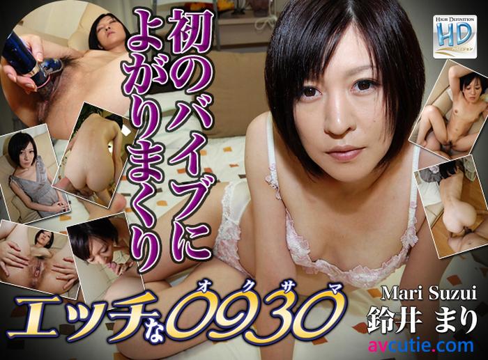 H0930.pla0043.Mari.Suzui