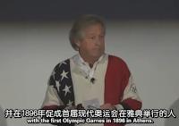 【TED】布鲁斯·罗布:奥运文化