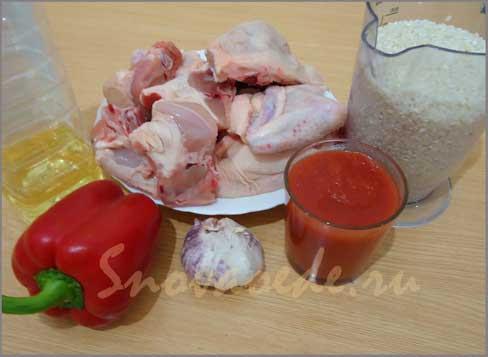 паэлья с курицей рецепт