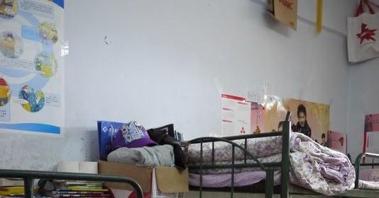Miles College Dorm Rooms Pictures