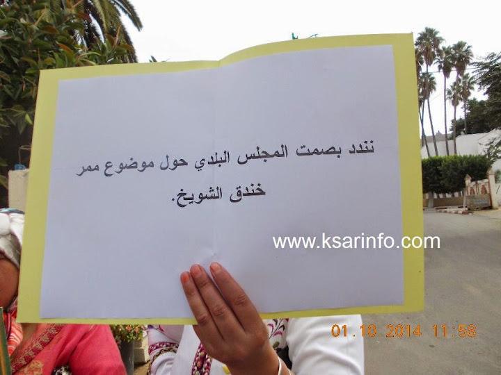 ساكنة محيط خندق الشويخ بحي سيدي الكامل يحتجون ضد من ترامى عليه وأغلق الممر + فيديو