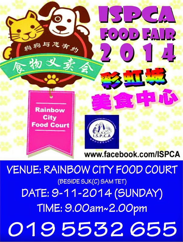 Announcement: ISPCA Food Fair 2014