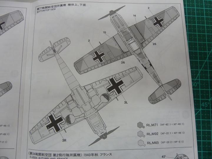 Bf-109 E-3 Tamiya 1/48 - Reforma pintura P1020446