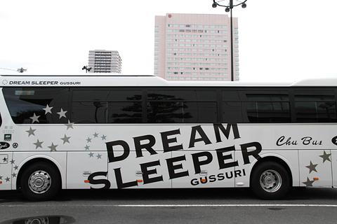 中国バス「ドリームスリーパー」 G1202 サイド