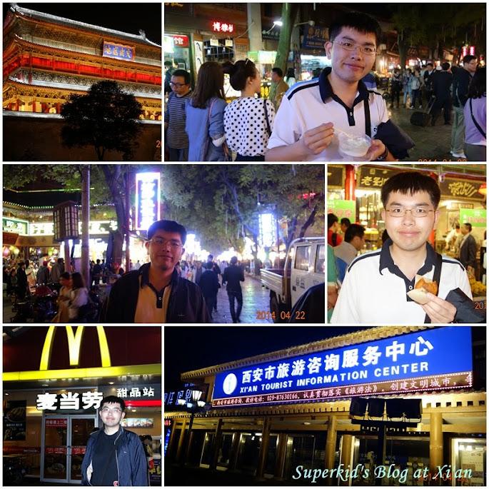 西安鐘鼓樓廣場及回民街的熱鬧夜晚。