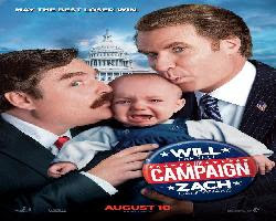 فيلم The Campaign