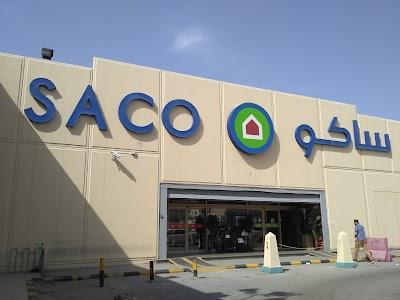 SACO, Eastern Province, Saudi Arabia   Phone: +966 13 846 2722