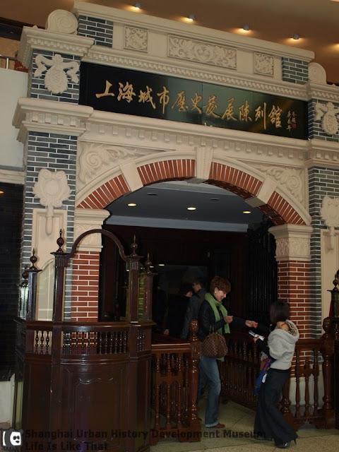 Shanghai Urban History Development Museum picture shanghai escapade  photo