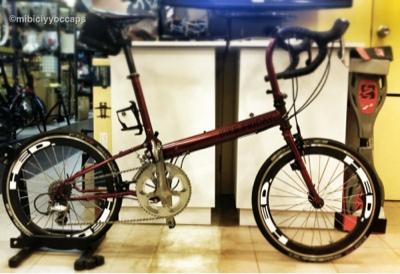 Bike Friday Singapore