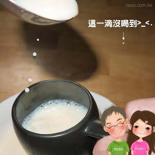 【naso開箱文】尚朋堂全功能養生豆漿機開箱文