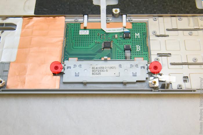 Как разобрать ноутбук Dell Inspiron 1525 31