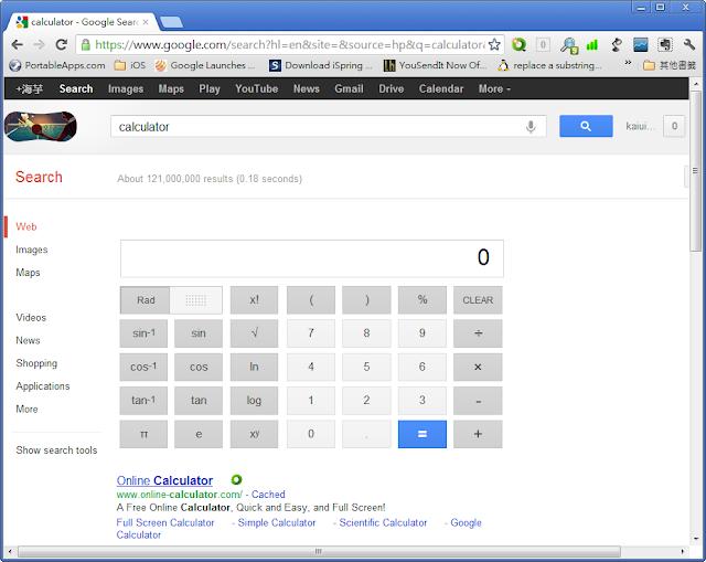 google%2520calculator